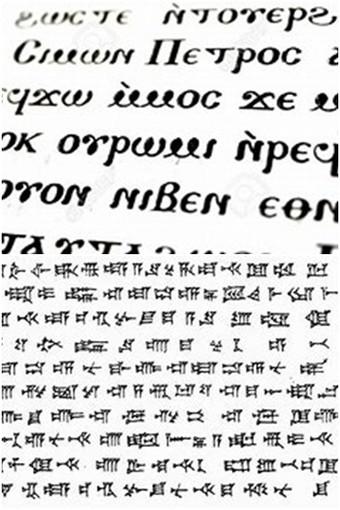 Lunga vita alle lingue morte: stasera un incontro online