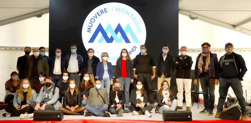 Giovani e amministratori del territorio al Nuovi Mondi Festival del 2020