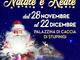 """Il """"Natale è Reale"""" dal 28 novembre al 22 dicembre presso la palazzina di caccia di Stupinigi"""