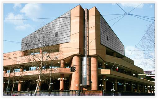 Il Palazzo di Giustizia di Torino