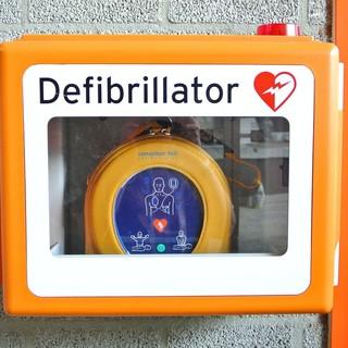 8 validi motivi per cui dovresti avere un defibrillatore in azienda o a casa