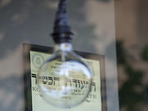 """Lotta all'antisemitismo: la Regione lancia il progetto per fare """"di ogni giorno, il Giorno della Memoria"""""""
