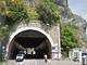 Anas: 14 milioni di euro per la manutenzione delle gallerie