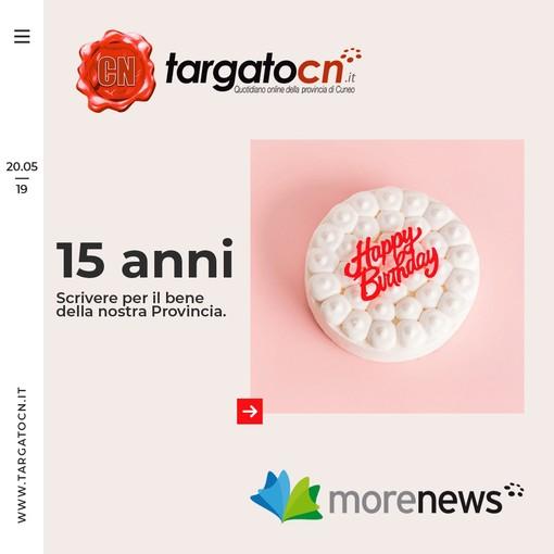 Buon compleanno Targatocn! 15 candeline dedicate a tutti i nostri lettori (ed anche a noi!)